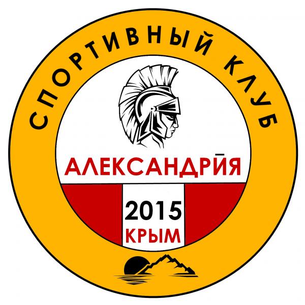 _эмблема ск александрия 2015
