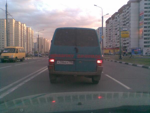 _Я за рулём