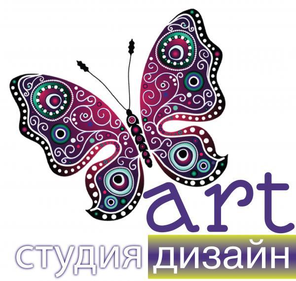 _Студия Арт Дизайн