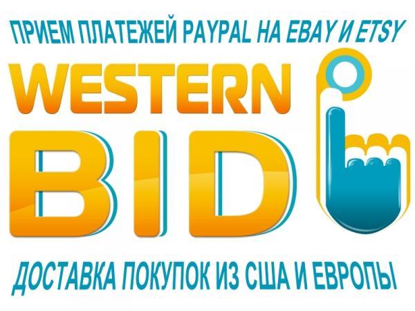 _Компания Western Bid